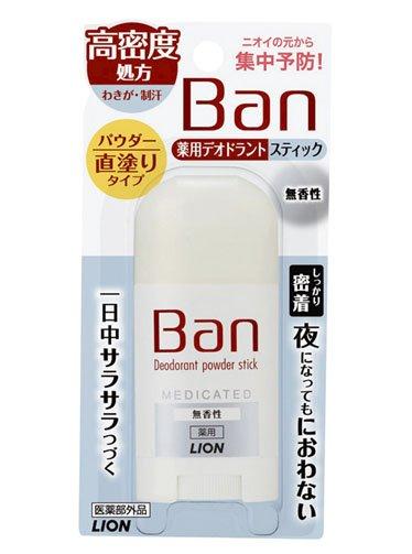 Ban薬用デオドラントスティック高密度処方無香性